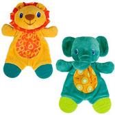 【奇買親子購物網】KidsII 閃亮之星絨毛夥伴固齒器-獅子/大象