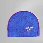 【線上體育】SPEEDO 成人合成泳帽 Boom Ultra Pace 紫