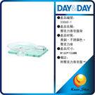 day&day日日家居生活精品 3306C-1  壓克力香皂單盤架