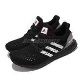adidas 慢跑鞋 ULTRABOOST CLIMA 黑 白 路跑 馬牌輪胎 愛迪達 男鞋【ACS】 GY0526