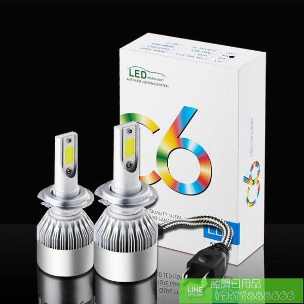 汽車led大燈 比HID還亮 超亮h4遠近光改裝前照燈 h1 h7 9005 h11 c6