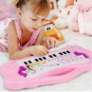 兒童電子琴1-6歲初學益智早教玩具 YY2168『東京衣社』TW