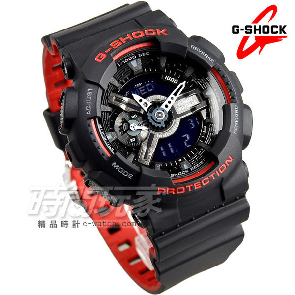G-SHOCK CASIO卡西歐 GA-110HR-1A 絕對強悍運動雙顯錶 Black&Red Series系列 男錶 紅x黑 GA-110HR-1ADR