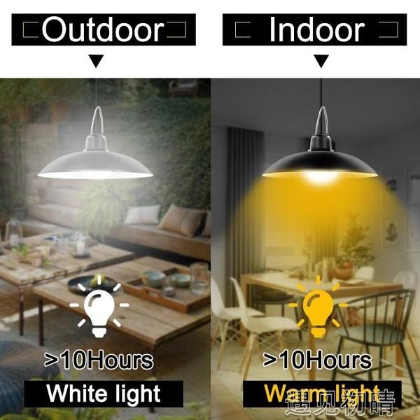 太陽能燈戶外一拖二室外室內家用太陽能吊燈庭院花園防水農村LED照明路燈YJT 【快速出貨】