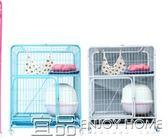 寵物籠子貓籠子貓別墅特價帶廁所二層便攜三層大號貓舍外出貓咪寵物 Igo99免運