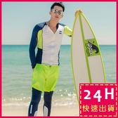 梨卡★現貨 - 男款長袖三件式螢光撞色衝浪衣潛水服拉鍊外套泳衣套裝泳裝泳衣CR352-1