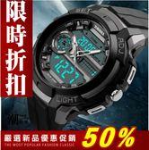 『潮段班』【SB000777】SKMEI 多功能三時間顯示戶外運動 50米防水 電子錶 手錶 男錶