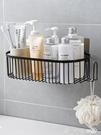 優思居 免打孔鐵藝衛生間置物架 洗漱台浴室壁掛強力無痕貼收納架 幸福第一站