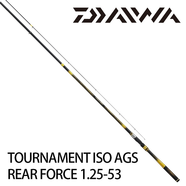 漁拓釣具 DAIWA TOURNAMENT 磯 AGS REAR FORCE 1.25-53 [磯釣竿]