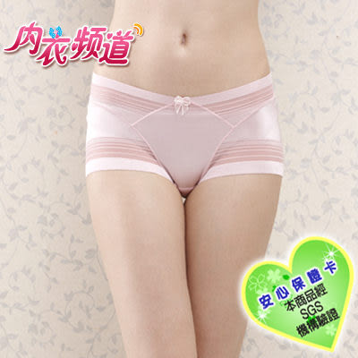 內衣頻道♥6661-台灣製  閃光絲超薄 鎖邊無痕 彈性佳 中低腰內褲- (6入/組) M/L