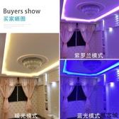 LED三色變光燈帶頂部暗槽高亮戶外防水光帶客廳臥室吊頂變色燈條 萬客城