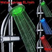 光療花灑 LED 感溫三色 七色漸變 七彩自變色 單色節水花灑噴頭 8L/min 二度3C 99免運