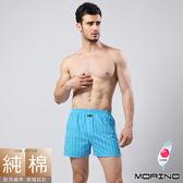 《MORINO摩力諾》耐用織帶格紋平口褲- 淺藍條紋