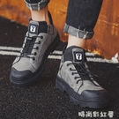 馬丁靴男秋季高幫休閒男鞋潮鞋2020新款男士韓版英倫百搭工裝靴子「時尚彩紅屋」