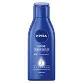 NIVEA妮維雅深層修護潤膚乳液125ml【康是美】