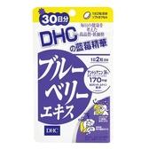 DHC 藍莓精華 120 粒 (60 粒 X 2 包)