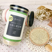 純青仁黑豆粉 無糖100%純天然  罐裝附木勺【菓青市集】