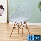 [客尊屋-椅天]Grid格里德現代造型餐椅-四色可選-灰色