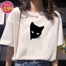 BOBO小中大尺碼【3708】寬版黑貓咪短袖衣 共5色 現貨