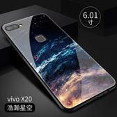 vivox20手機殼vivox9玻璃硅膠軟x9plus女男全包防摔x9s鏡面套x20A 玩趣3C