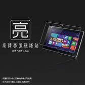 ◇亮面螢幕保護貼 SONY VAIO Tap 11吋 平板保護貼 保護貼 軟性 亮貼 亮面貼 保護膜