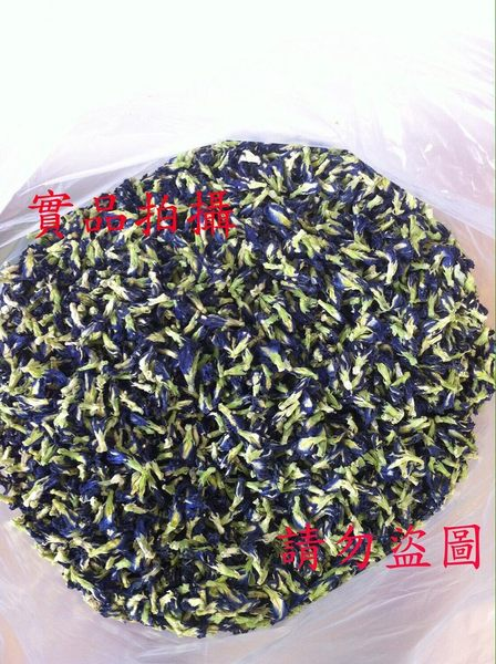 【現貨】泰國嚴選有機證明 台灣SGS農檢證明 食用最安心 蝶豆花茶50g Butterfly Pea 天然色素