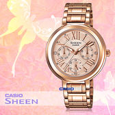 CASIO 卡西歐 手錶專賣店 SHE-3034PG-9A 女錶 不鏽鋼指針錶帶  三眼 防水 全新品 保固一年
