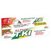 (買3入以上更優惠) T.KI 鐵齒蜂膠牙膏 144g  x 1入【瑞昌藥局】008822 TKI 白人牙膏