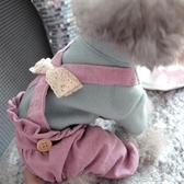 寵物衣服 寵物比熊博美小型犬泰迪小狗狗衣服母狗公主秋裝秋冬裝背帶褲 布衣潮人