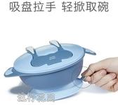 babycare嬰兒碗勺套裝寶寶吃飯輔食碗兒童餐具防摔防湯便攜吸盤碗  【快速出貨】
