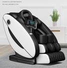按摩椅 家用全身小型多功能太空豪華艙電動...