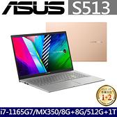 【硬碟升級版加碼送防毒】ASUS S513EQ 15吋筆電 (i7-1165G7/MX350/8G+8G/512G PCIe+1T HDD/OLED/VivoBook S15/魔幻金)
