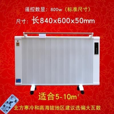 取暖器 碳纖維電暖器家用節能省電速熱暖氣片壁掛式移動碳晶碳纖維