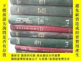 二手書博民逛書店INTERNATIONAE罕見TRADE REPORTER S
