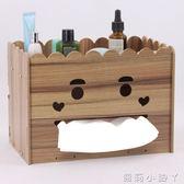化妝收納盒DIY木質抽紙盒時尚紙抽盒創意紙巾盒歐式遙控器收納盒 蘿莉小腳ㄚ