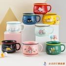 馬克杯kitty麥片早餐杯陶瓷可愛卡通杯子蛋黄哥布丁狗【公主日記】