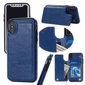 iPhone X XS Max XR 側翻手機殼 錢包插卡手機皮套 全包邊防摔手機套 磁鐵扣保護套 支架 PU皮料保護殼