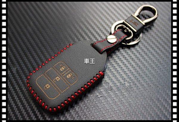 【車王小舖】本田 Honda Odyssey 2015 鑰匙套 鑰匙皮套 鑰匙包 鑰匙殼 鑰匙扣