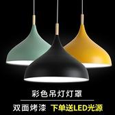 吊燈店鋪簡約商用工業風個性單頭餐廳燈具辦公室理發店飯店燈罩 NMS創意新品