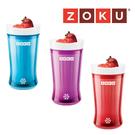 【原價880↘750元 限量特價+贈製冰棒盒】美國 ZOKU ZK126 升級版快速冰沙杯冰沙機 ( 台灣公司貨 )