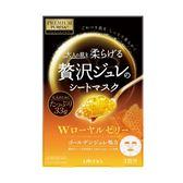 日本UTENA佑天蘭-黃金果凍面膜(蜂王漿)3片【愛買】