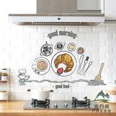 廚房透明防油煙墻紙耐高溫加厚墻貼壁紙防水自粘貼紙【步行者戶外生活館】