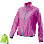 MIZUNO 美津濃 女路跑風衣(紫紅) 超輕量防風防潑水外套 可收納