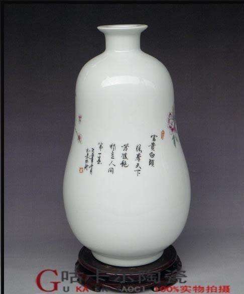 葫蘆瓶工藝品