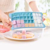 硅膠冰格大冰塊模具製冰盒冷凍盒