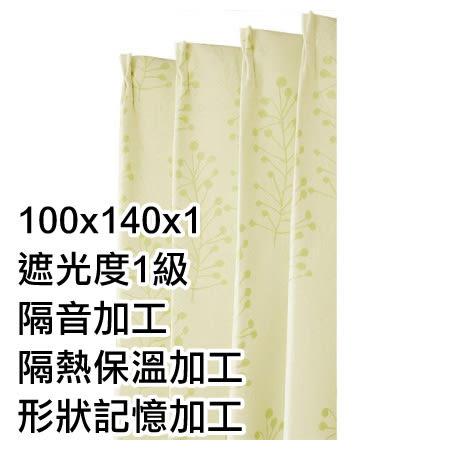 隔熱隔音窗簾 MIST3 GR 100×140×1 NITORI宜得利家居