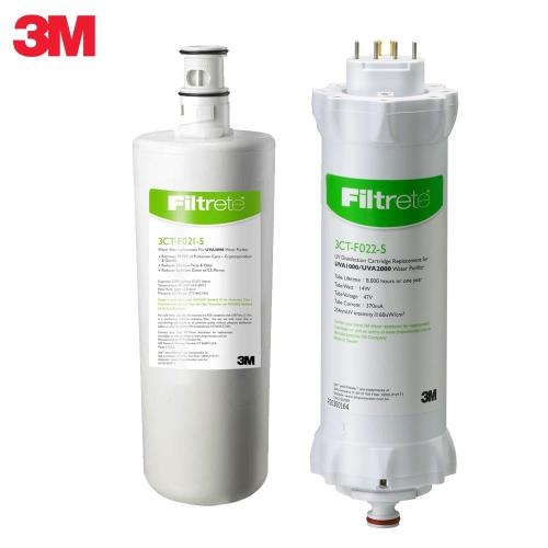 3M淨水器UVA2000燈匣濾心組各1支(適用UVA1000淨水器替換濾心)