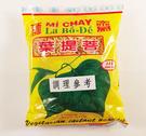 【佳瑞發‧異國泡麵】越南菩提葉齋麵。純素