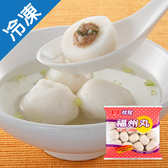 桂冠福州魚丸430g【愛買冷凍】