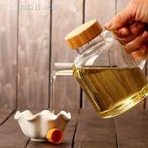 油壺超透亮無鉛油壺廚房用品油壺醬油瓶醋瓶蜂蜜罐料酒瓶 中秋節好康下殺